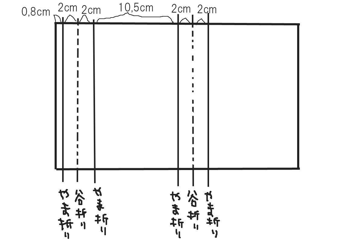c0224982_1620021.jpg