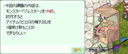d0330183_20121140.jpg