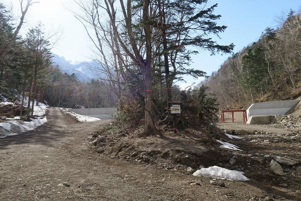 恵庭岳夏道の登山口_f0138096_1154681.jpg