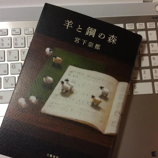 本屋で偶然手にした3冊の本_b0210699_02494547.jpg