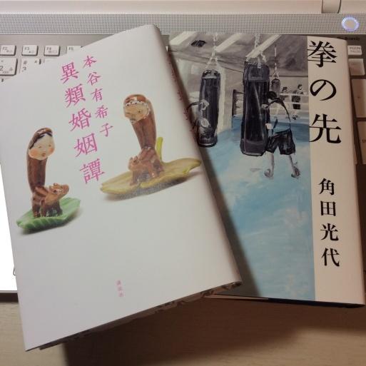 本屋で偶然手にした3冊の本_b0210699_02495828.jpg