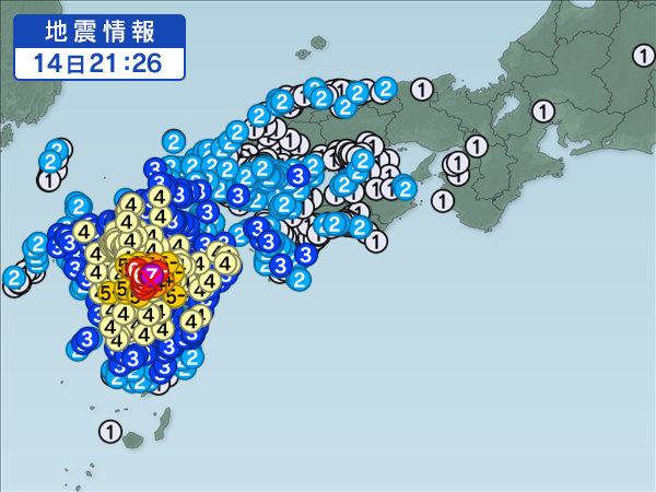 熊本県熊本地方の地震で被災された皆様に、心よりお見舞い申し上げます。_b0083801_03415691.jpg