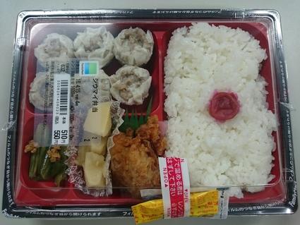 4/14夜食 シウマイ弁当¥550+伊勢志摩産あおさ味噌汁¥164@ファミマ_b0042308_1555618.jpg
