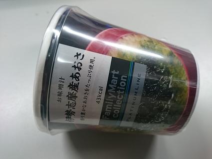 4/14夜食 シウマイ弁当¥550+伊勢志摩産あおさ味噌汁¥164@ファミマ_b0042308_15633.jpg