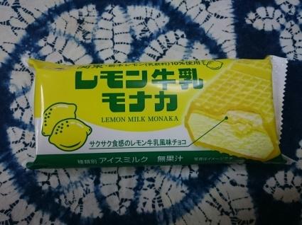 フタバ食品   レモン牛乳モナカ@サークルKサンクス_b0042308_17043859.jpg