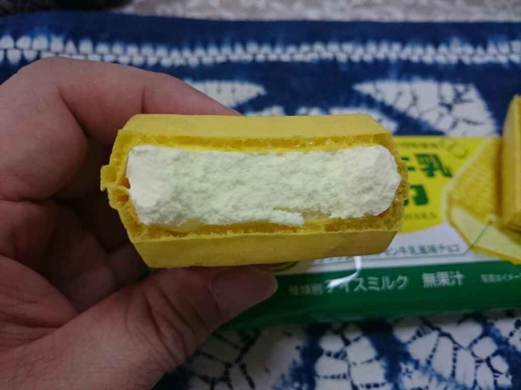 フタバ食品   レモン牛乳モナカ@サークルKサンクス_b0042308_17044382.jpg
