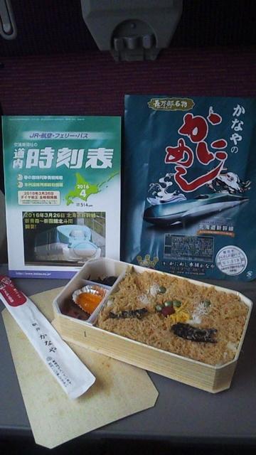 4/15(金) さらば北海道_e0114208_17102893.jpg