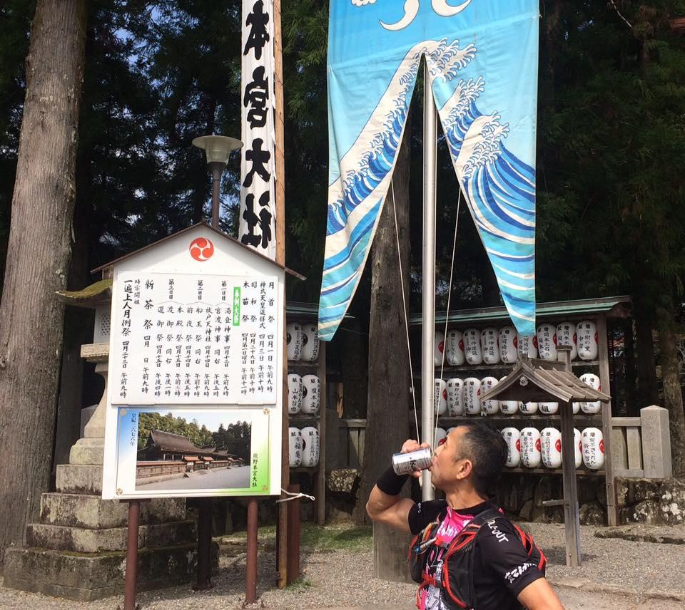 2016.04.11~12(火) ナイトハイキング小辺路_a0062810_17571882.jpg