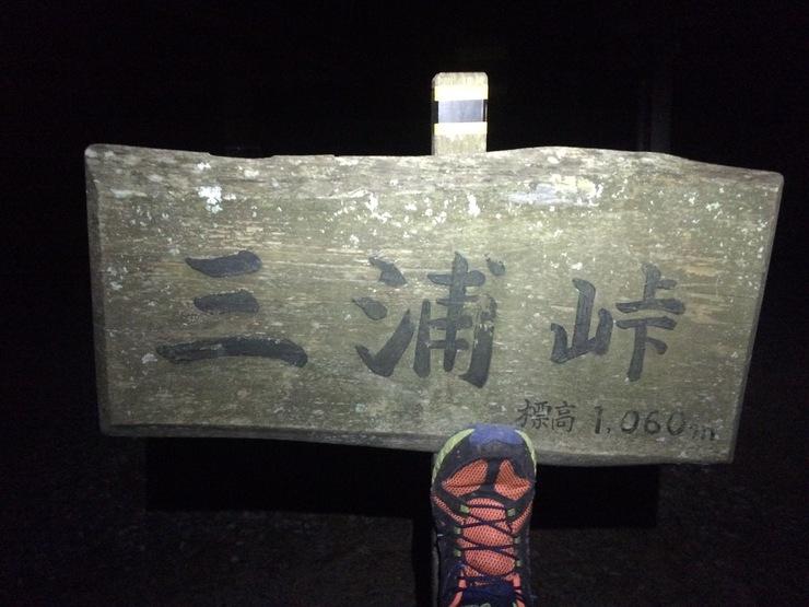 2016.04.11~12(火) ナイトハイキング小辺路_a0062810_1873437.jpg