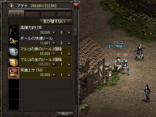 b0056117_01555924.jpg