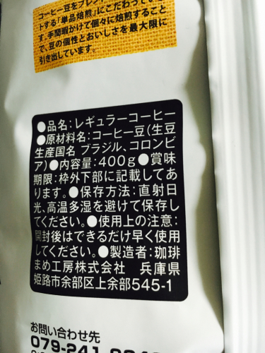 f0321950_17081746.jpg