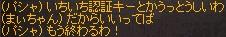 a0201367_40233.jpg