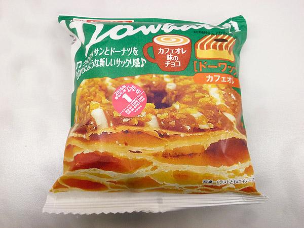 【菓子パン】ドーワッツ カフェオレ@ヤマザキ_c0152767_20554792.jpg