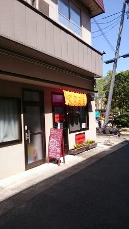 『十字屋 珈琲 焙煎専門店』 (西条)_c0325278_14333939.jpg