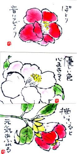 b0335286_08153232.jpg