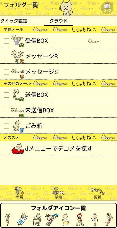 f0059987_14292519.jpg