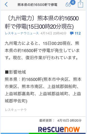 f0357487_2045471.jpg