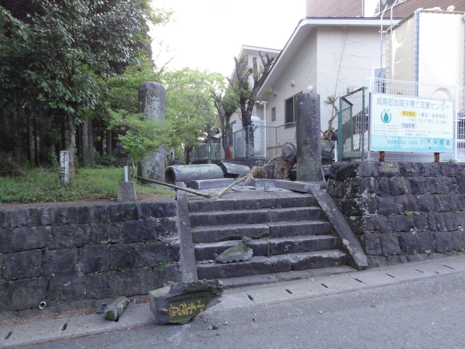4月14日の熊本地震_e0174091_21275392.jpg