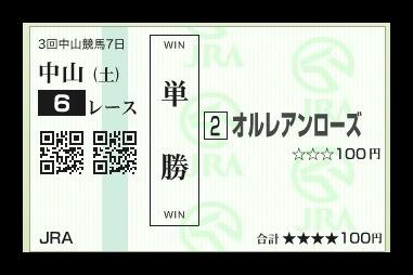 f0053218_22164663.jpg