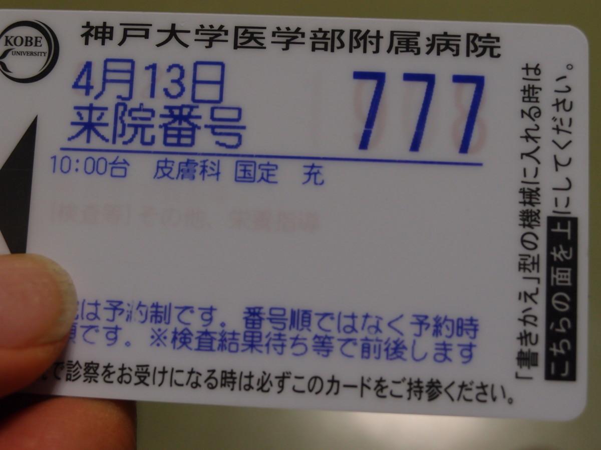 f0328920_06033775.jpg