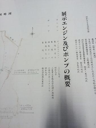 f0234528_20215922.jpg