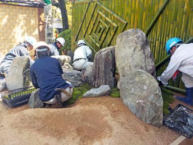 造園を学ぶ_f0045132_17152668.jpg