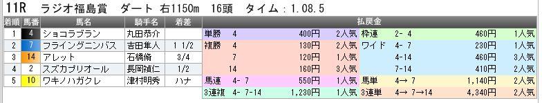 c0030536_2293470.jpg