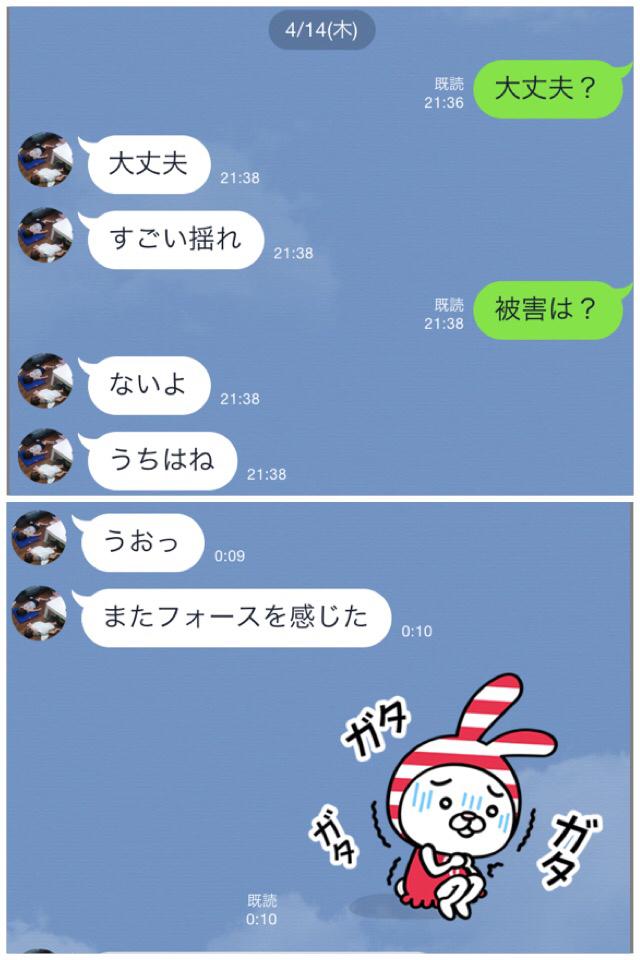熊本!_c0069036_12294447.jpg