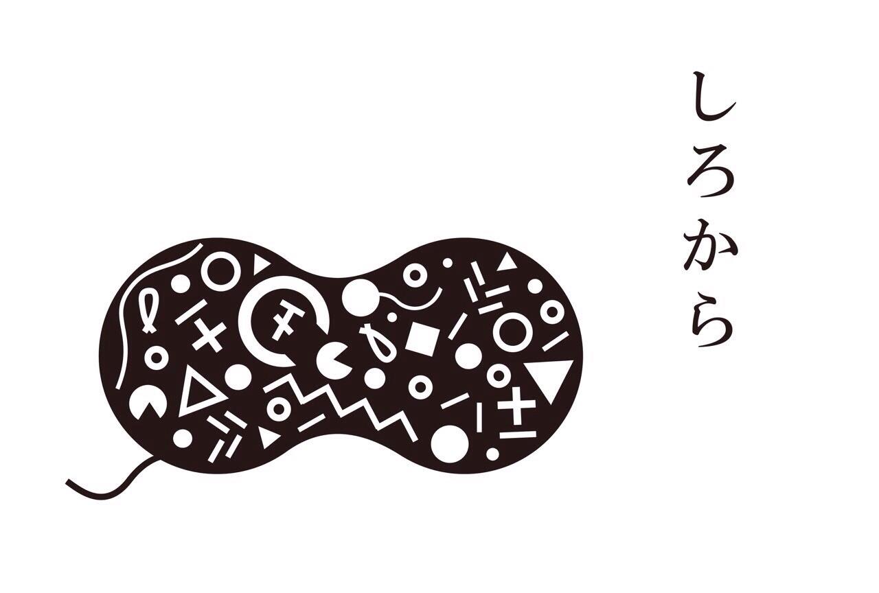 コハコマから個展のお知らせです。_b0113743_17420747.jpg