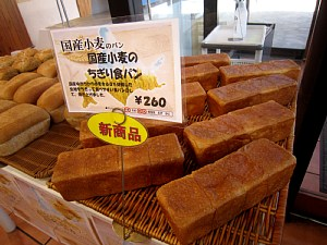 パン工房の新商品!_c0141652_1148399.jpg