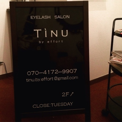 eyelashsalon  TINU  by effort オープン♡_a0158476_23511942.jpg