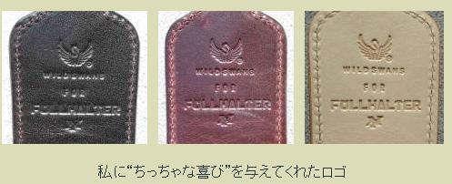 革小物vol.12_e0200879_1215561.jpg