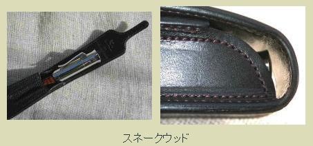 革小物vol.12_e0200879_12204381.jpg