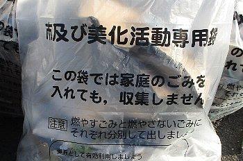 f0003283_01520410.jpg