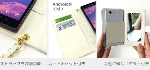 手帳型スマートフォンカバーの素敵なご感想をいただきました☆_f0186787_11142160.png