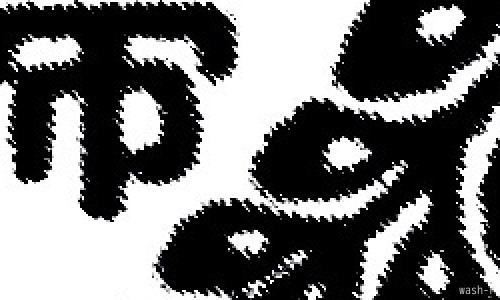 b0029488_0374552.jpg