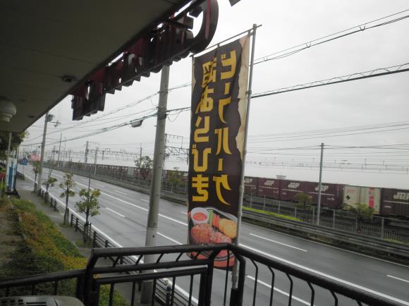 Cafeレストラン ガスト    須磨浦公園店_c0118393_12332858.jpg