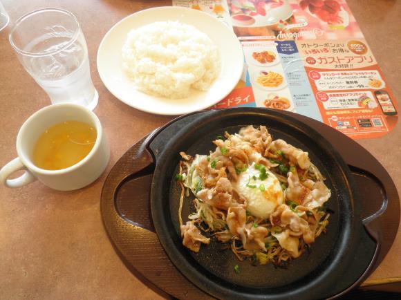 Cafeレストラン ガスト    須磨浦公園店_c0118393_12365919.jpg