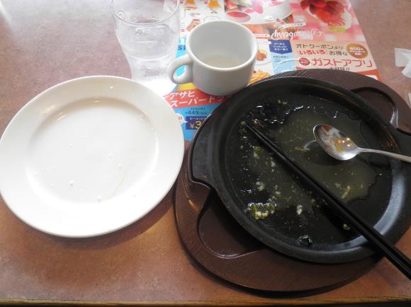 Cafeレストラン ガスト    須磨浦公園店_c0118393_1257979.jpg