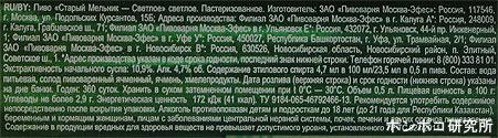 c0301593_16461256.jpg