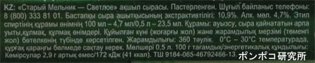 c0301593_1646556.jpg