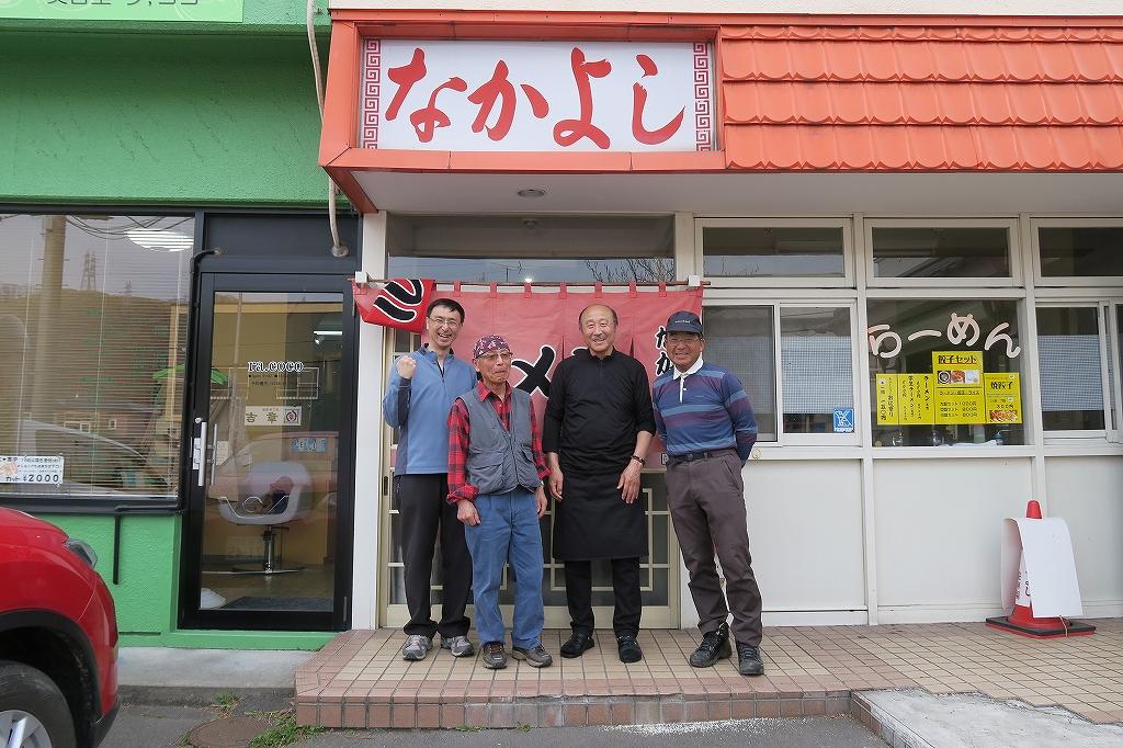 なかよしラーメン工大店ほか_f0138096_2029725.jpg