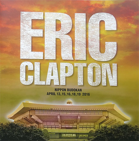 エリック・クラプトン、観てきました!_c0137404_911283.jpg