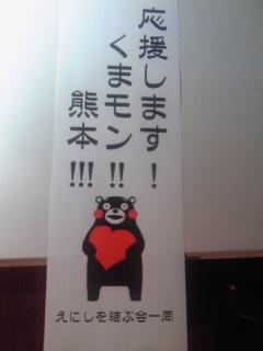 2016.4.17 ゆきさんの 「'16えにしを結ぶ会」大成功大感謝_d0027507_1011481.jpg