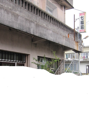 翔工房研修旅行 宮古島2_e0221708_1304678.png