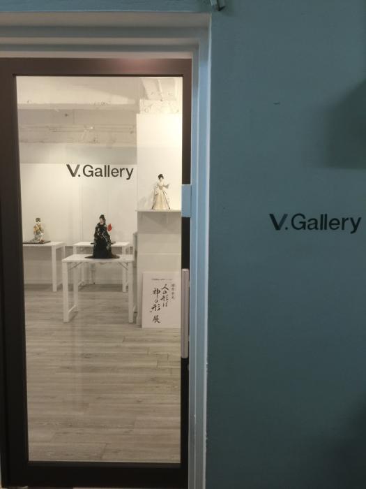 V.Gallery TOKYO_b0176010_21342119.jpg