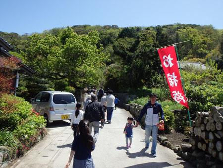 国東Life お接待の日_f0208315_22583900.jpg