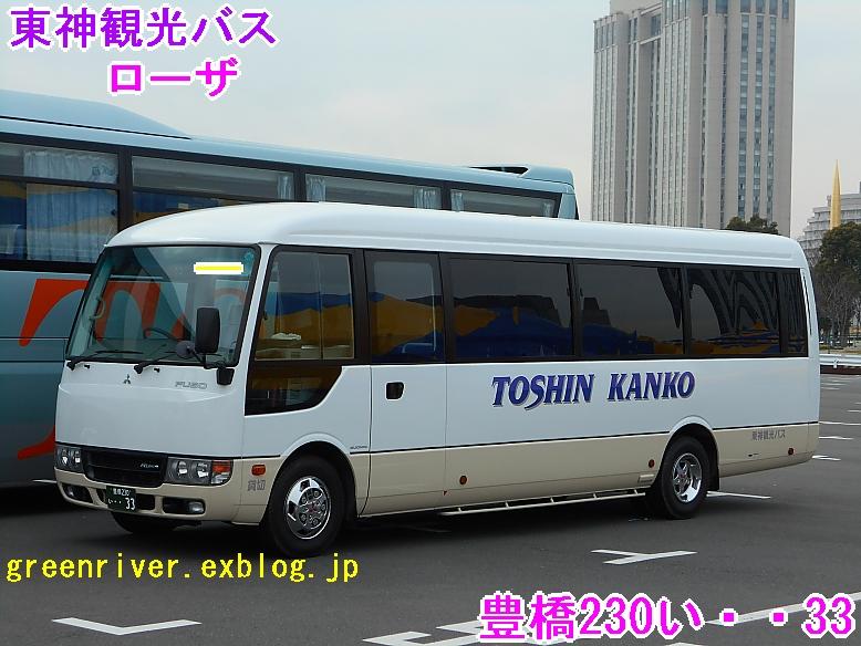 東神観光バス い33_e0004218_21151896.jpg