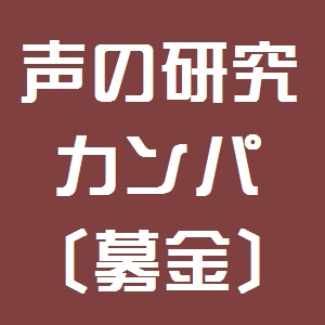 e0146240_226387.jpg