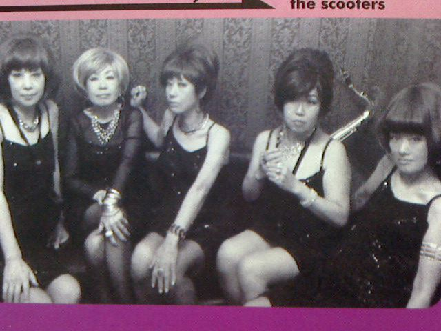 昨日到着レコ&CD 〜 泣きたい気持ち / The Scooters_c0104445_1959335.jpg